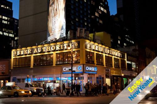 Beer Authority New York